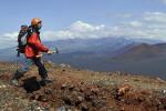 Представители Геологоразведочного университета примут участие в конкурсе